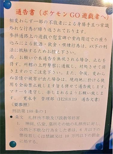 f:id:hamanokaze:20160918145231j:image