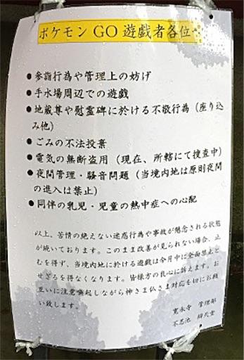 f:id:hamanokaze:20160918145304j:image