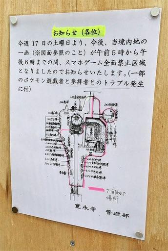 f:id:hamanokaze:20160918145411j:image