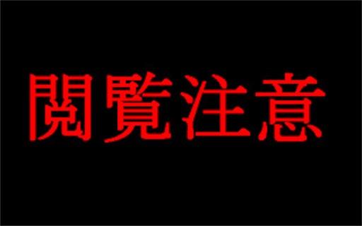 f:id:hamanokaze:20161002235002j:image