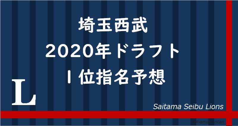 f:id:hamanontan:20200928233829p:plain