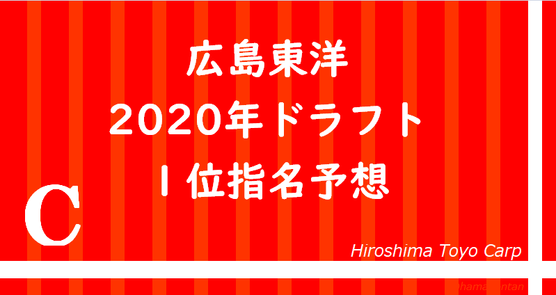 f:id:hamanontan:20200929140301p:plain