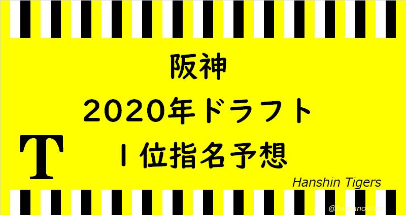 f:id:hamanontan:20201005223909p:plain