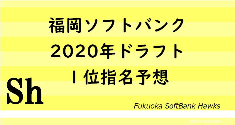 f:id:hamanontan:20201016081726p:plain