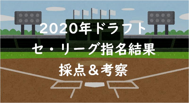 f:id:hamanontan:20201030005032p:plain