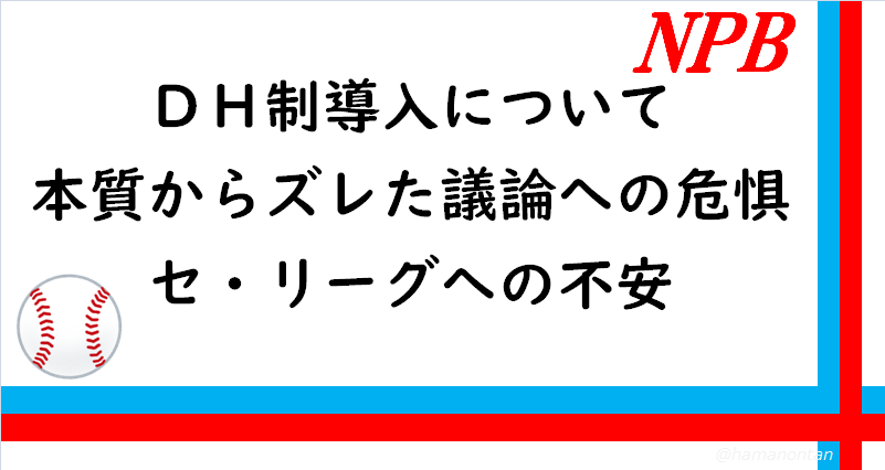 f:id:hamanontan:20201224210530p:plain