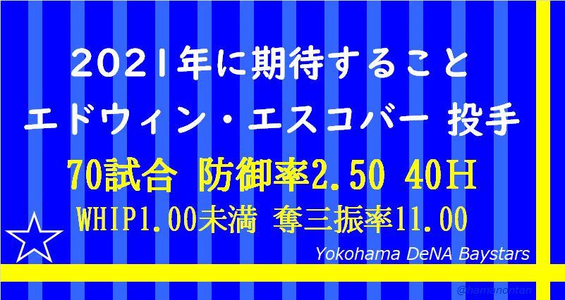 f:id:hamanontan:20210111131544p:plain