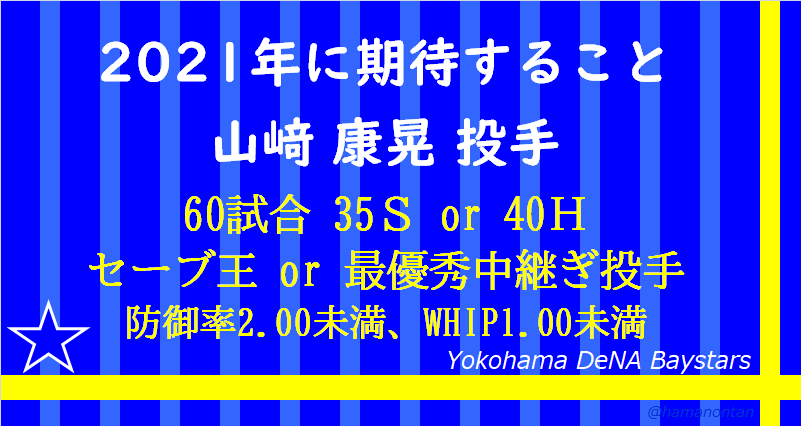 f:id:hamanontan:20210118210346p:plain