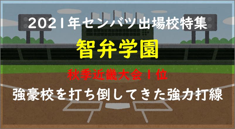 f:id:hamanontan:20210130082234p:plain