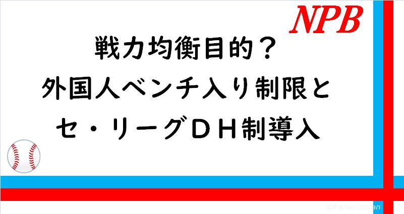 f:id:hamanontan:20210205220618p:plain
