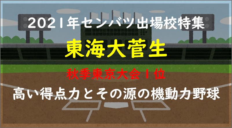 f:id:hamanontan:20210226115250p:plain