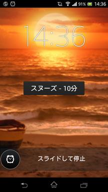 f:id:hamapon77:20160808165317p:plain
