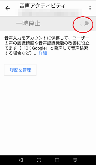 f:id:hamapon77:20180130211833p:plain