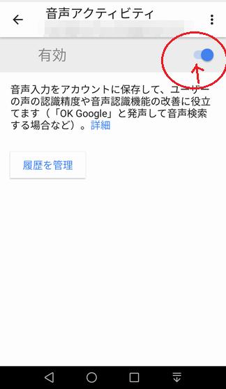 f:id:hamapon77:20180130211855p:plain