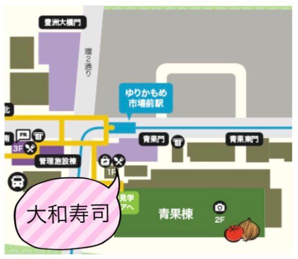 豊洲市場にある大和寿司のマップ