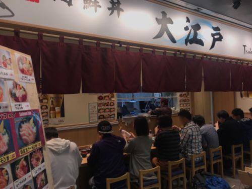 豊洲市場にある海鮮丼大江戸のお店外観