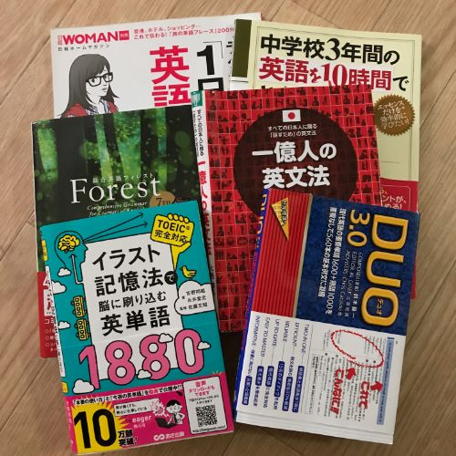 購入した英語の本