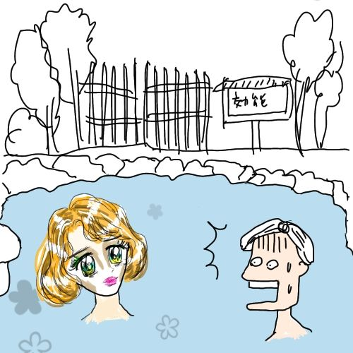 化粧を落とさないまま風呂に入る人