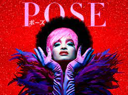 POSE/ポーズの画像