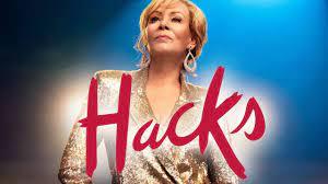 Hacksの画像