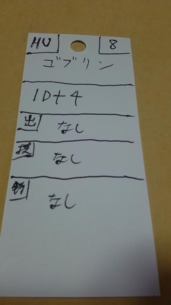 f:id:hamasansu:20180428101141j:plain