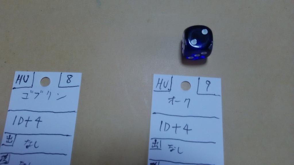 f:id:hamasansu:20180428102637j:plain