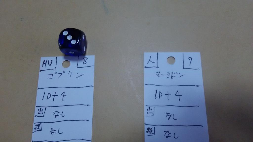 f:id:hamasansu:20180428140018j:plain