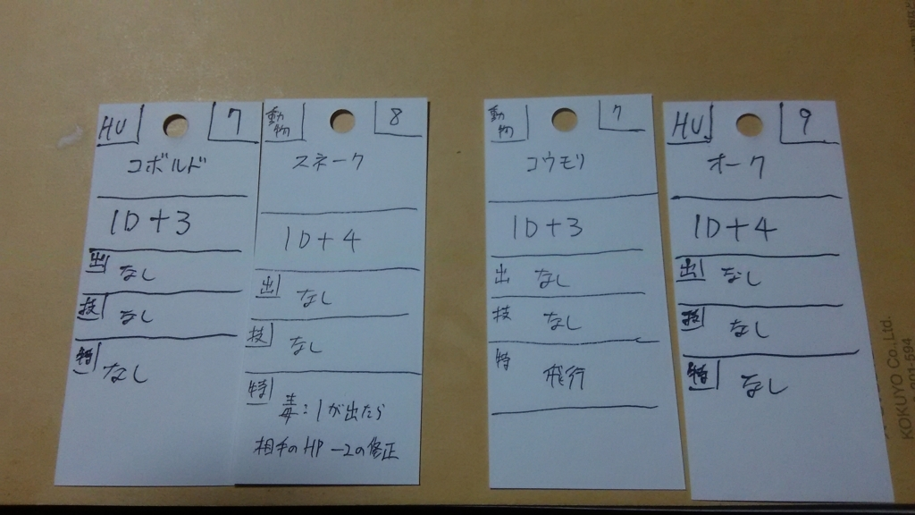 f:id:hamasansu:20180510065900j:plain