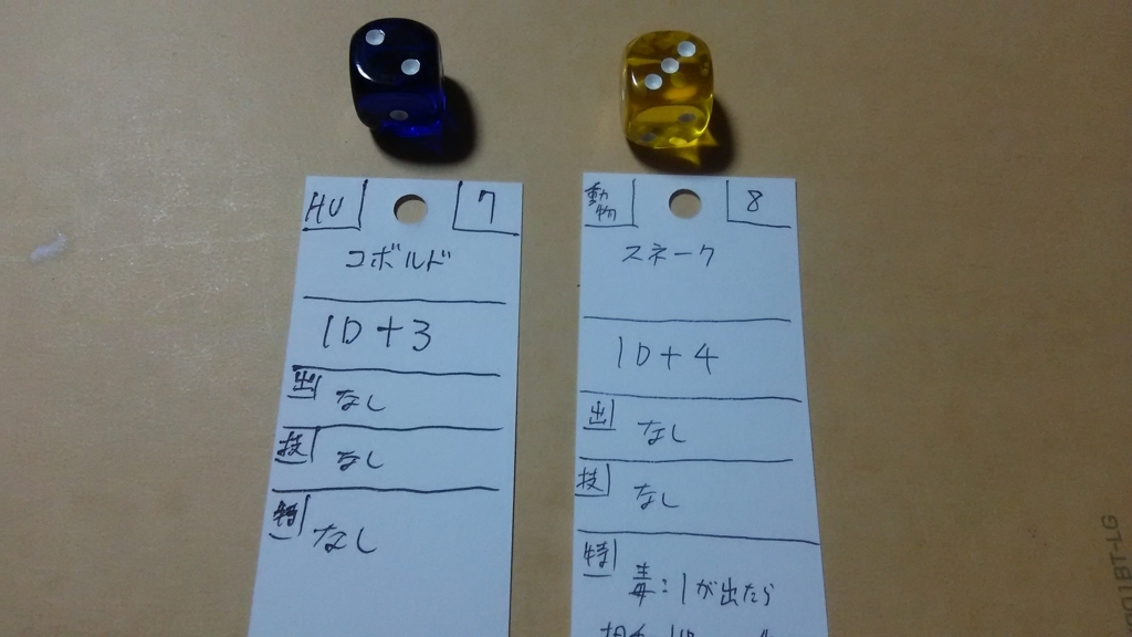 f:id:hamasansu:20180510071158j:plain