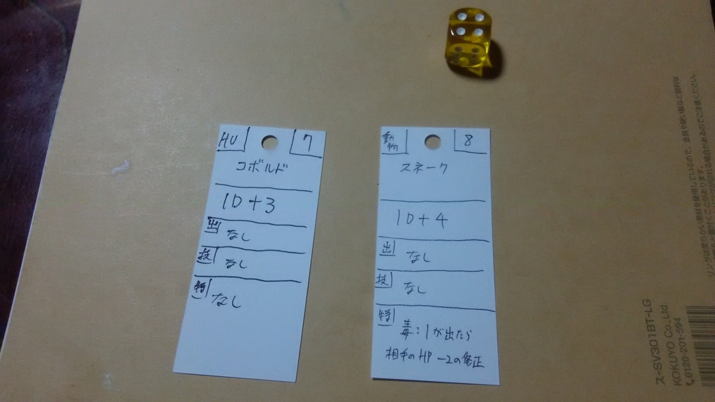 f:id:hamasansu:20180510071246j:plain