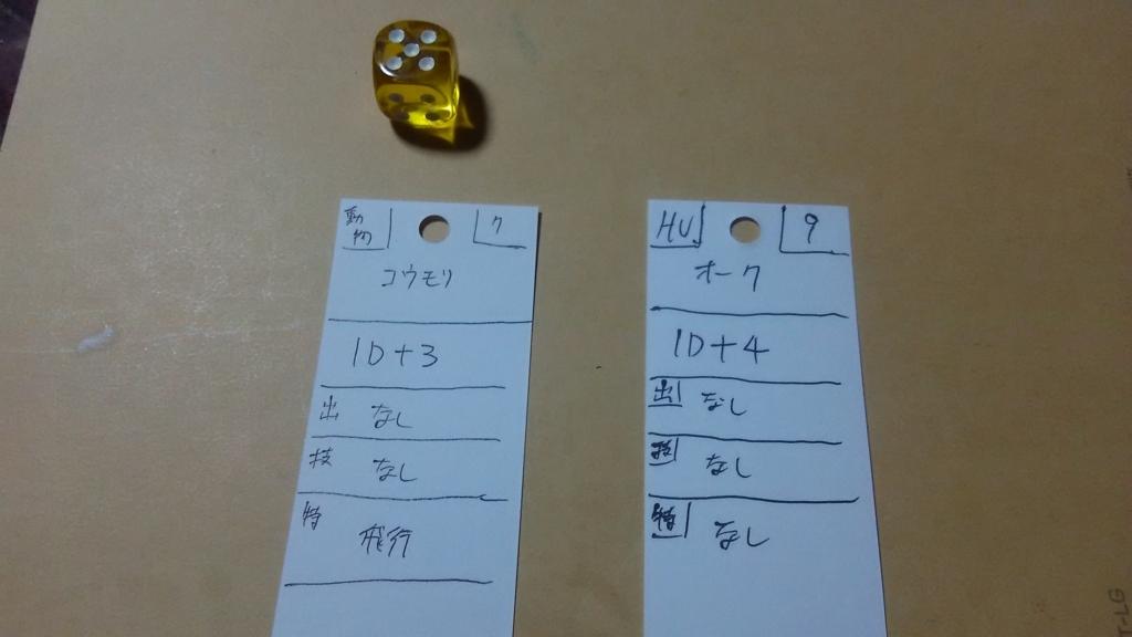 f:id:hamasansu:20180510071610j:plain