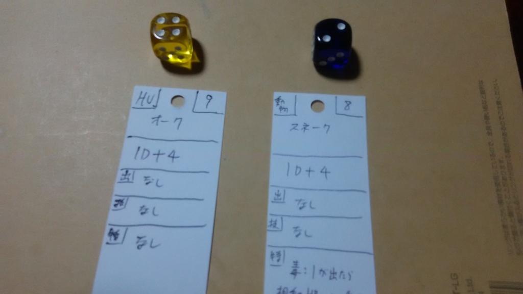f:id:hamasansu:20180510071927j:plain