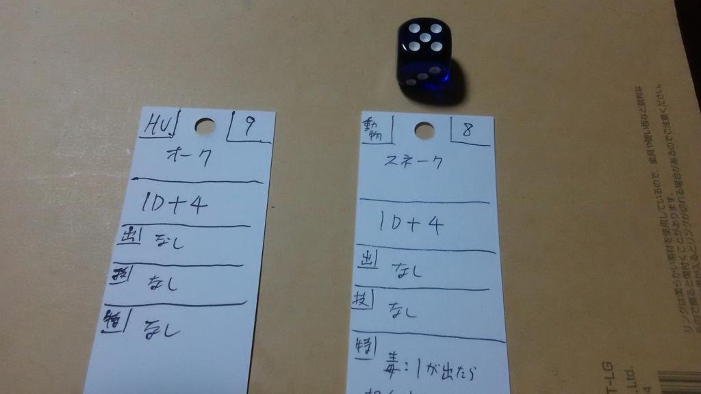 f:id:hamasansu:20180510072106j:plain