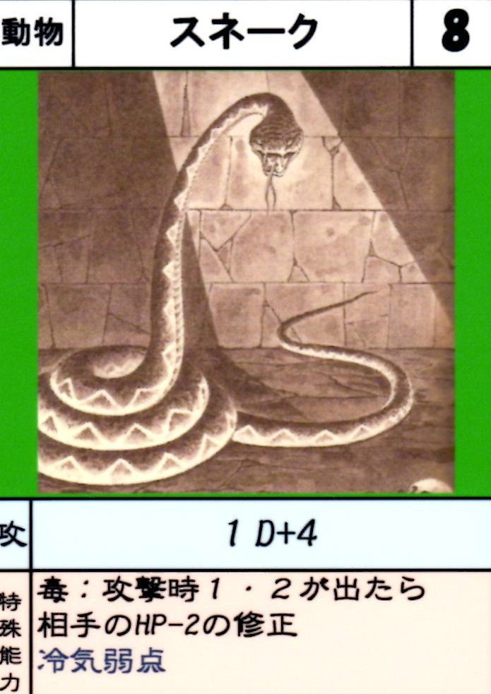 f:id:hamasansu:20180606220817j:plain