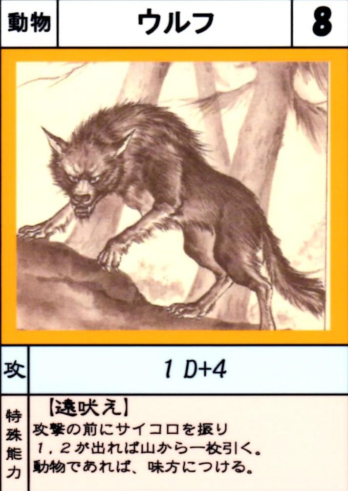 f:id:hamasansu:20180606221444j:plain