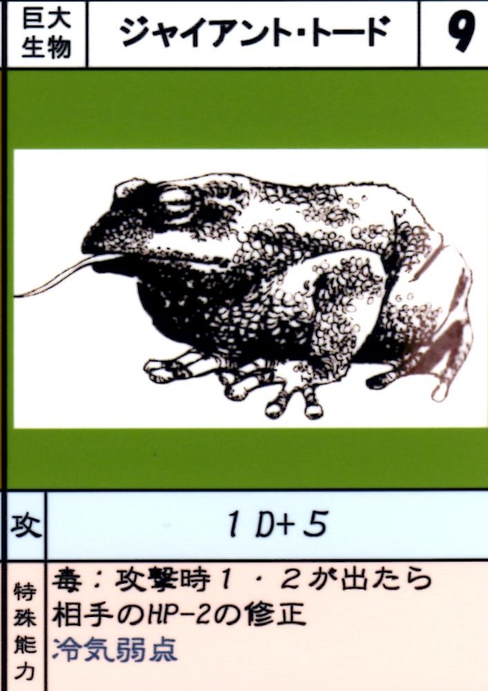 f:id:hamasansu:20180606222528j:plain