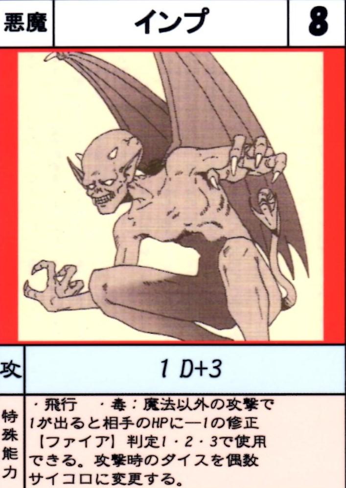 f:id:hamasansu:20180606222731j:plain