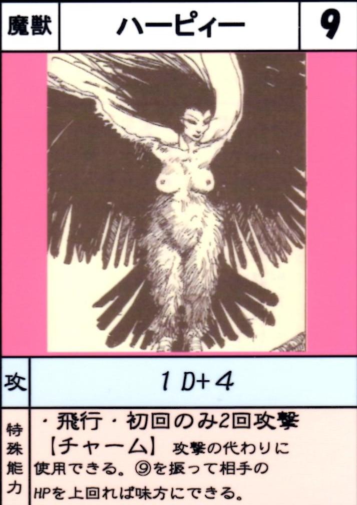 f:id:hamasansu:20180606222851j:plain