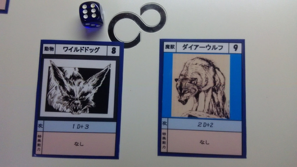 f:id:hamasansu:20180611004237j:plain