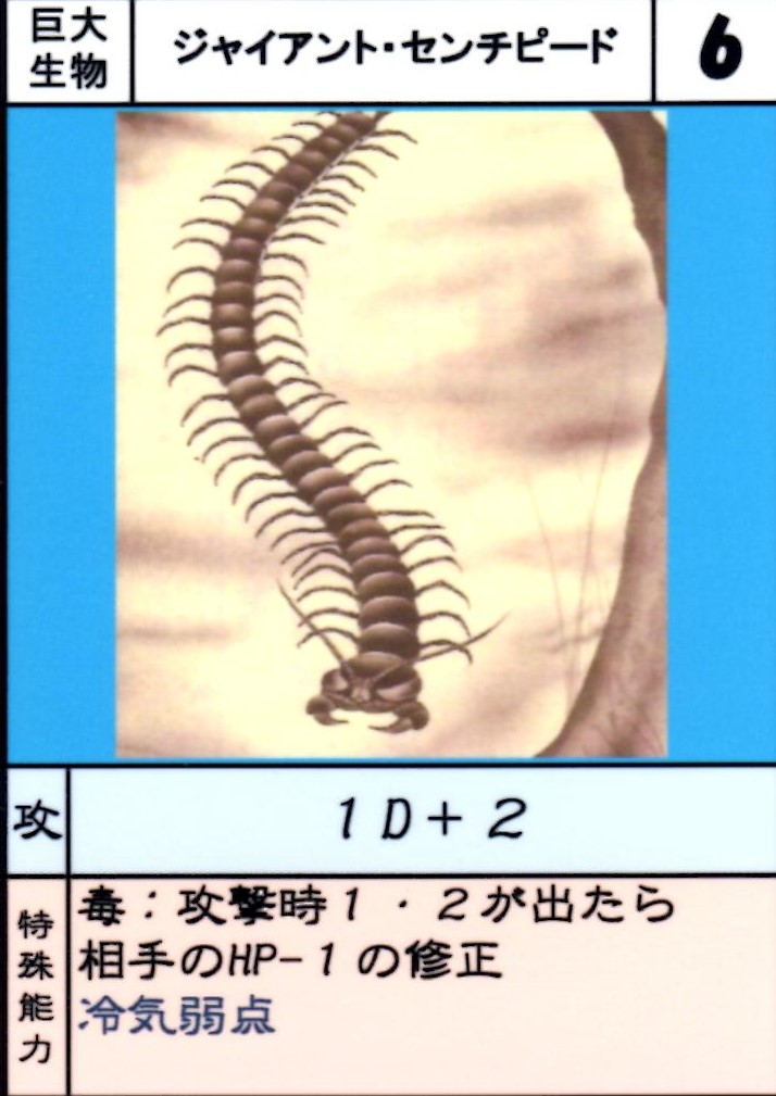 f:id:hamasansu:20180613075114j:plain