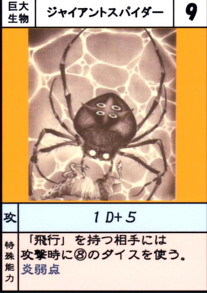 f:id:hamasansu:20180614074358j:plain