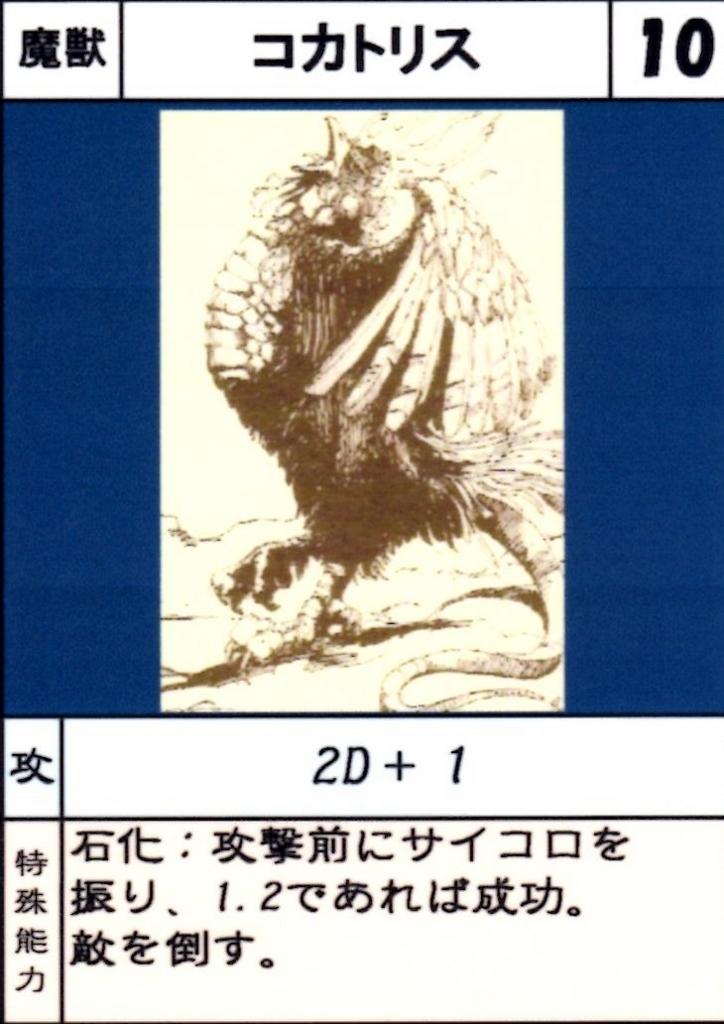 f:id:hamasansu:20180616063828j:plain