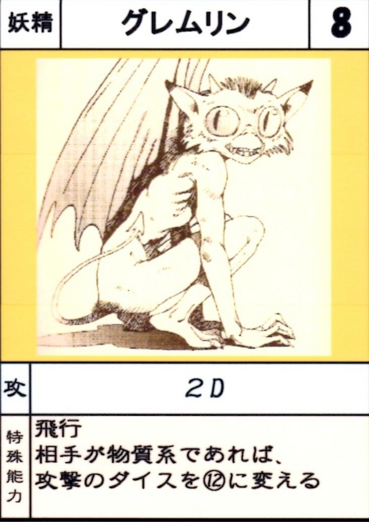 f:id:hamasansu:20180622001324j:plain