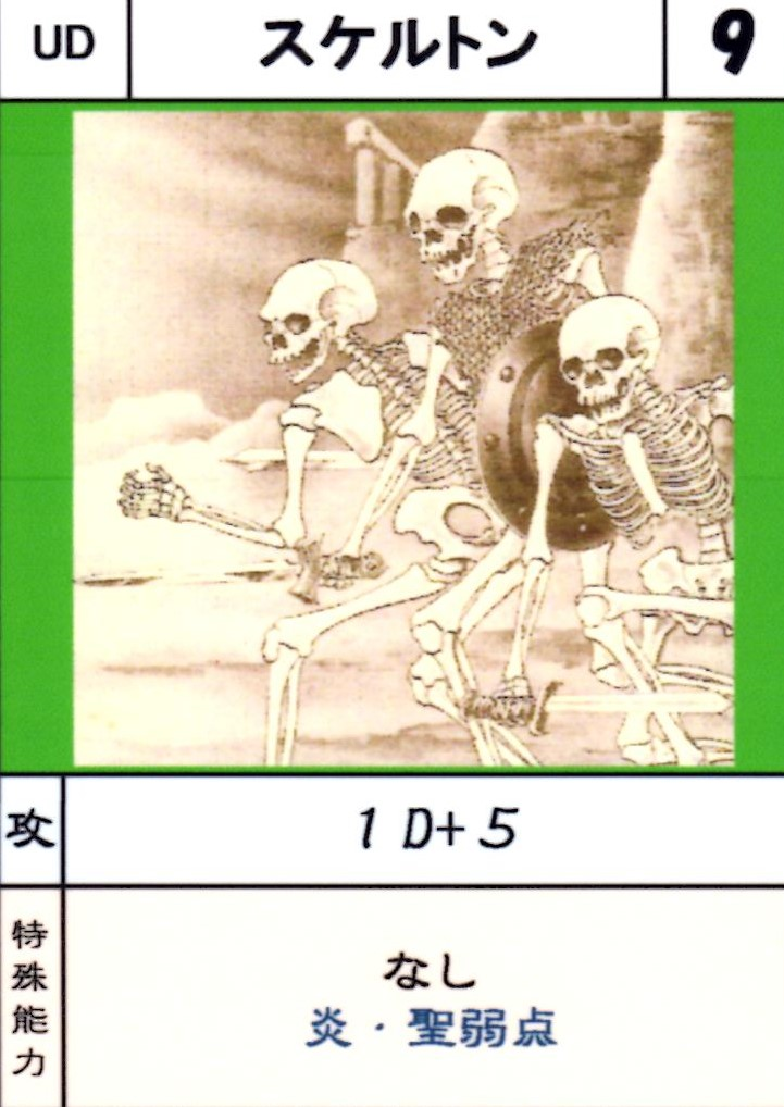 f:id:hamasansu:20180701005733j:plain