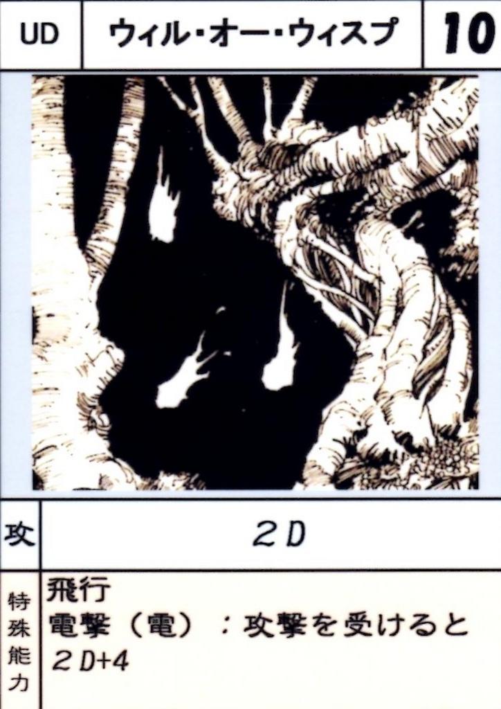 f:id:hamasansu:20180702011853j:plain