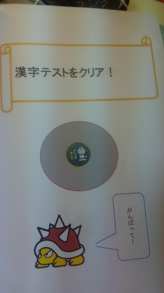 f:id:hamasansu:20180807160600j:plain
