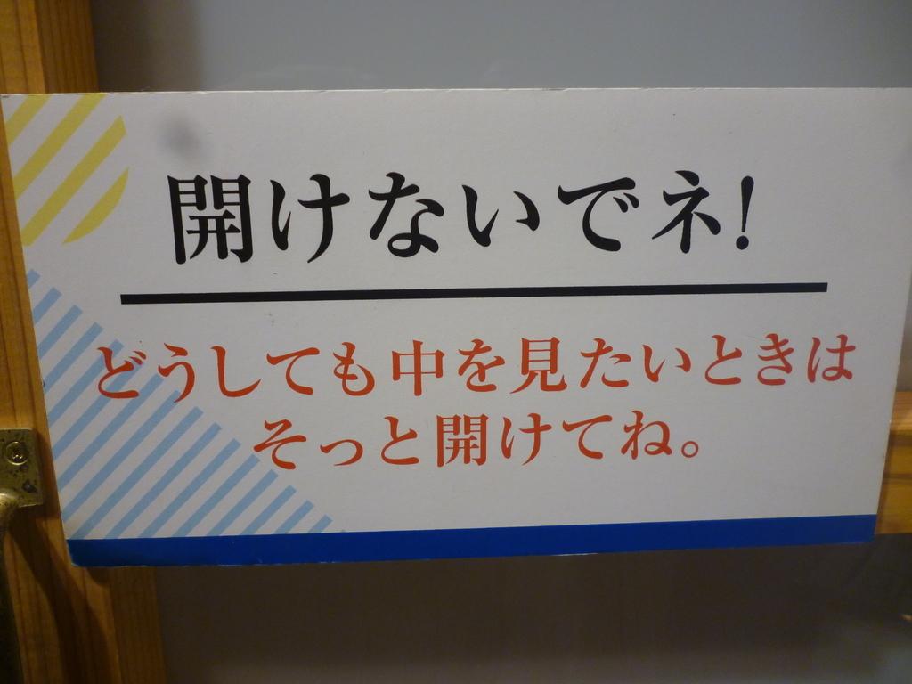 f:id:hamasansu:20180830000818j:plain