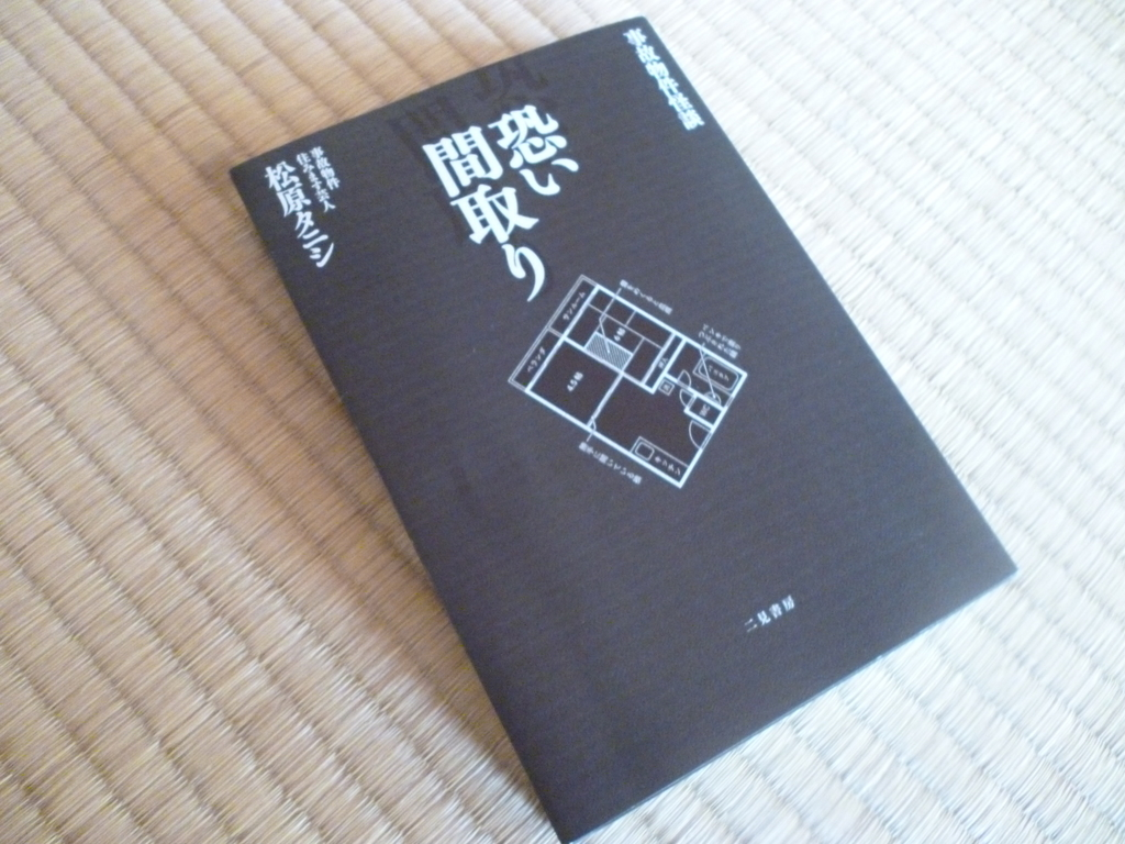 f:id:hamasansu:20180908104233j:plain
