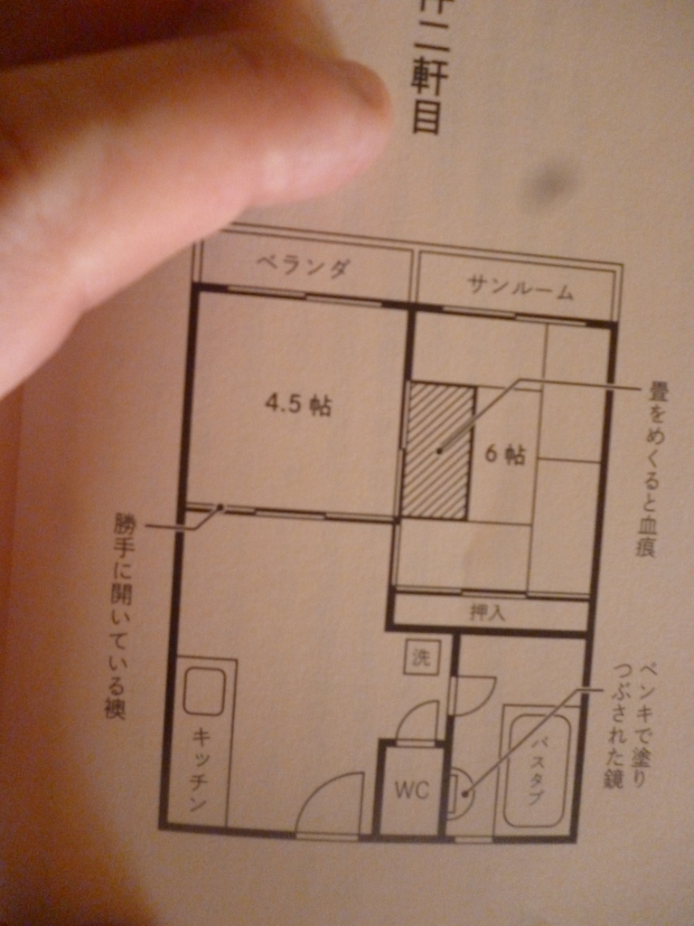 f:id:hamasansu:20180908112245j:plain