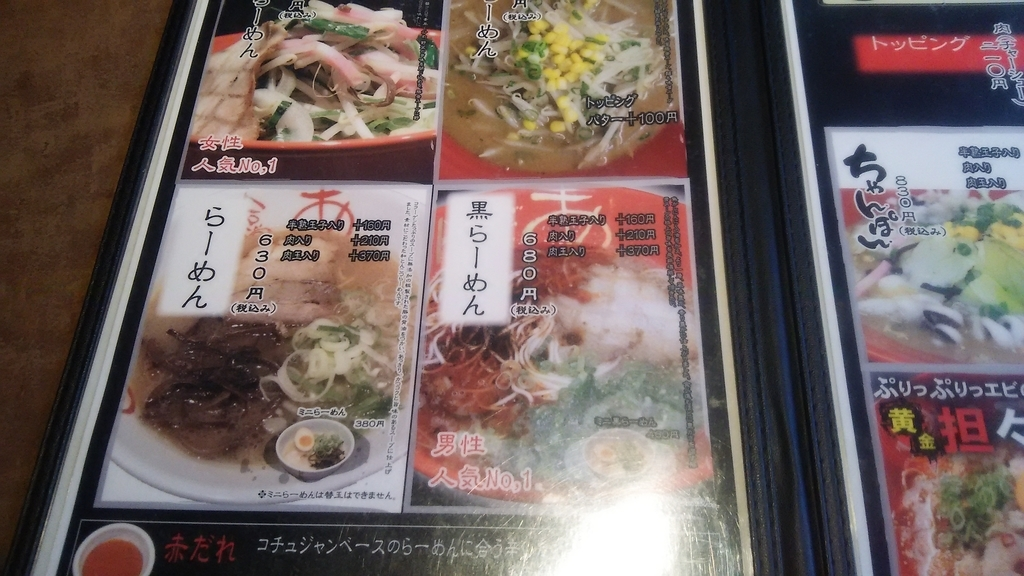 f:id:hamasansu:20180913201856j:plain